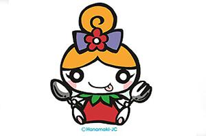folower_rolle_chan_eat300_199